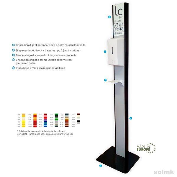Soporte pie dispensador gel hidroalcohólico Mod. PREMIUM SMK