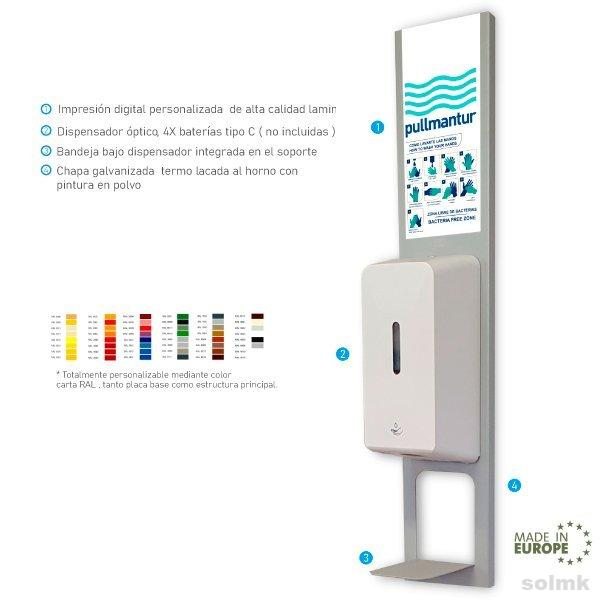 Soporte pie dispensador gel hidroalcohólico Mod. PARED ECO SMK
